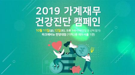 2019 홍보영상